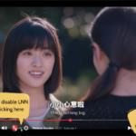 Language Learning with Netflix - Ditt nya favoritverktyg för inlärning Thumbnail