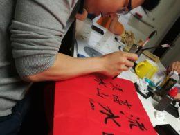 Kalligrafikonst