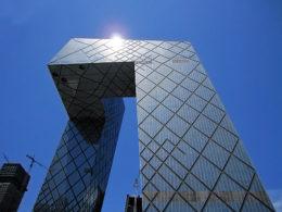 Pekings centrala finansdistrikt