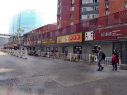 Restauranger nära LTL Peking