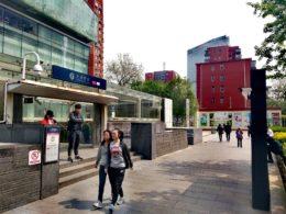 Dawanglu - närmsta tunnelbanestation till LTL - använd utgång D