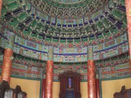 Res och utforska Peking