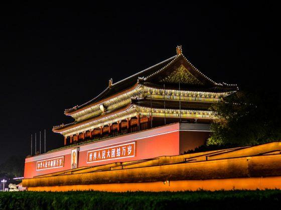 Utforska Peking