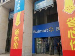 Walmart i Peking - nära LTL Peking