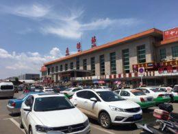 Chengde tågstation