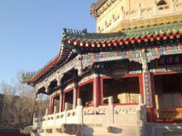 Världsarv sevärdhet i Chengde