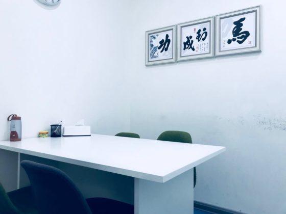 LTL Shanghai klassrum för lektioner i kinesiska