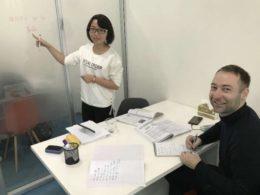 Lektion i mandarin i Shanghai