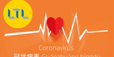 Hur man säger virus på kinesiska – LTLs guide till att prata om din hälsa