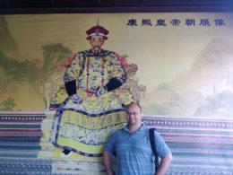 Utforskar Kina med LTL