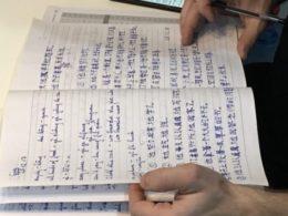 Lektioner i kinesiska Hanzi hos LTL