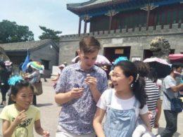 Kollar in vad Chengde har att erbjuda