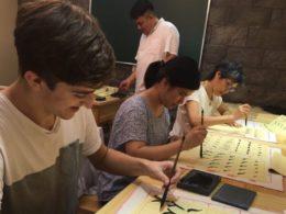 Kalligrafi i Chengde