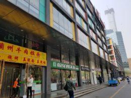 Utbud av restauranger LTL Peking