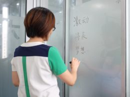 Lär sig Hanzi i China