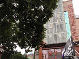 En av Chengdes många bastur