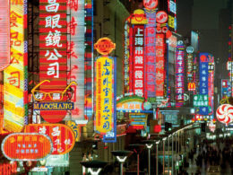 Shanghai på natten
