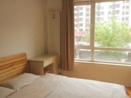 Delad lägenhet i Peking