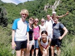 Utforskar Kina och Peking