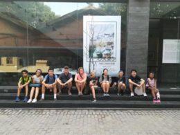 Sommarläger i Peking